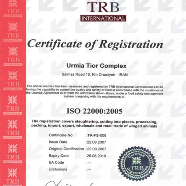 iso 22000 2005 TRB